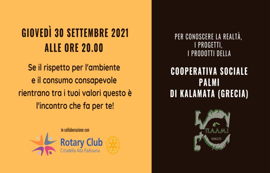 """LINK PER """"INCONTRIAMO LA COOPERATIVA SOCIALE PALMI DI KALAMATA"""" Campagna Solidarietà Sociale"""